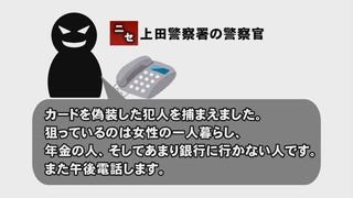 動画サムネール